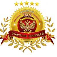 Логотип на сайт соц